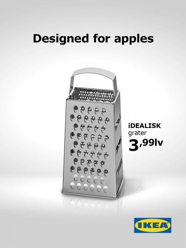 Apple Mac Pro or Cheese Grater